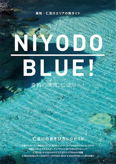 NIYODO BLUE!2021