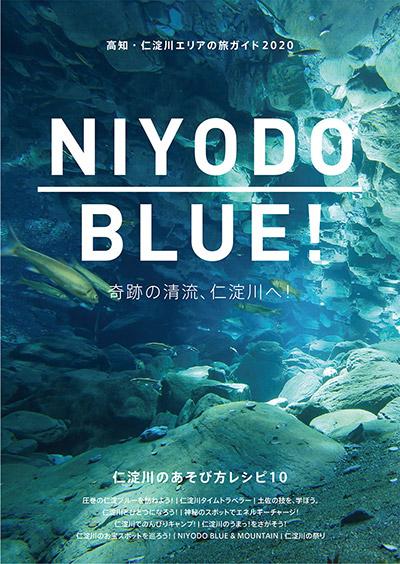 NIYODO BLUE!2020