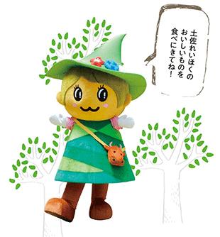 MOTTOあそぼ(キャラクター)